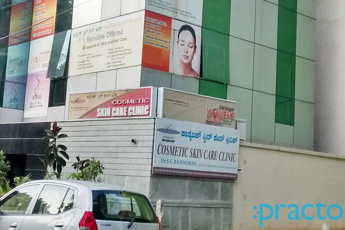 Best Skin Clinics in Koramangala, Bangalore - Book