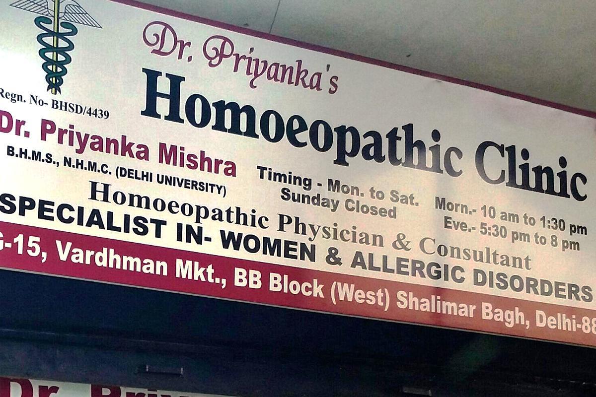 Best Homoeopathy Clinics in Adarsh Nagar, Delhi - Book