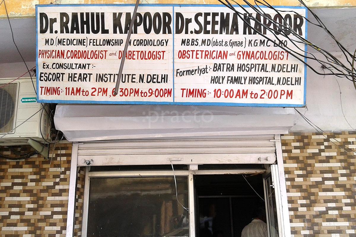 Best Gynecology Clinics in Parade, Kanpur - Book Appointment, View