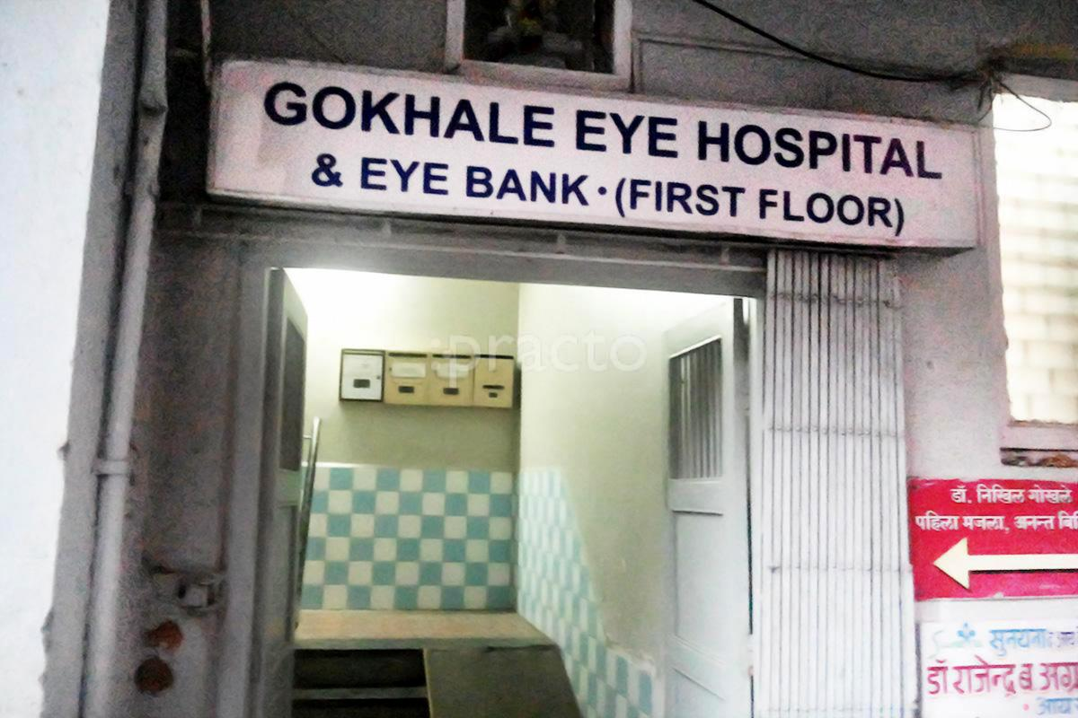 1b54d2f001d Best Eye Clinics in Dadar West